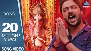 Morya Morya Song - Daagdi Chaawl | Ankush Chaudhary | Latest Marathi Songs 2015 | Marathi Movie
