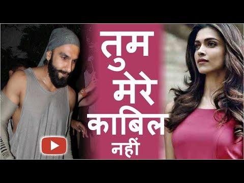 Deepika ko Chod Nayi Girlfriend Banayi
