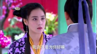 Romance of the Condor Heroes 2014 ep 2 Engsub   YouTube 2