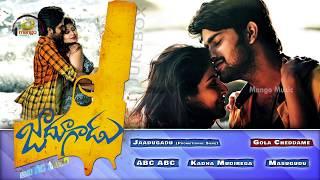 Jadoogadu Telugu Movie Audio Jukebox   Naga Shourya   Sonarika Bhadoria   Sagar Mahati