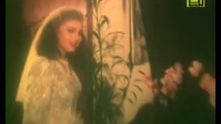 Tumi Bondhu Amar - Premer Somadhi