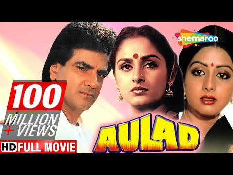Xxx Mp4 Aulad HD Jeetendra Sridevi Jayaprada Vinod Mehra Old Hindi Movie With Eng Subtitles 3gp Sex
