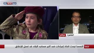 أطفال يمثلون مشاهد عسكرية في مسجد تركي تثير غضبا في النمسا