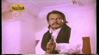 Asif Khan Pashto Movie - LAS O GREWAN