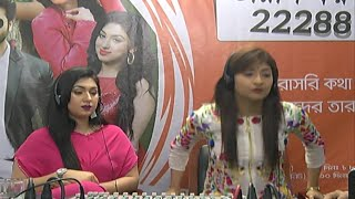 Live With Apu Biswas