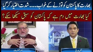 Is India Able  to Defeat Pakistan | Harf e Raaz | Neo News