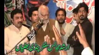 Zakir Shafqat Mohsin kazmi  Jashan 11 Rajab 2016 Kang Gujrat