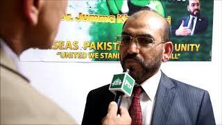 Interview: Dr. Juma Khan Marri, چیرمین اوورسیز پاکستان بلوچ یونٹی Shabbir A. Khokhar