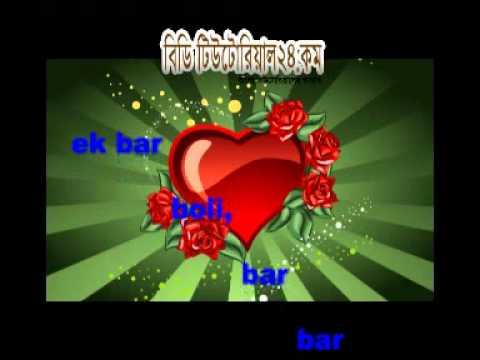 Ek bar boli bar bar boli -  Arfin rumey ft nancy.mp4