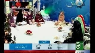 Marhaba Sehri Mehfil-e-milad khawateen on Such Tv by Shazia Khalid