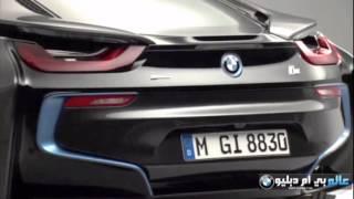 بي ام دبليو اي ايت BMW I8 2014 - الشكل الخارجي