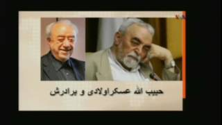 یهودیان مخفی در ایران -یهودیانی که به دین و تبار خود خیانت کردند