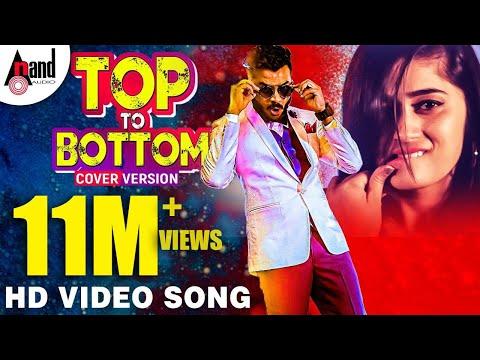 Xxx Mp4 Top To Bottom GAANCHALI Cover Version New 4K Video Song 2018 Kannada Rap King Chandan Shetty 3gp Sex
