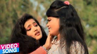 LOVER SONG @ सारा दीवाना लो से कहत बानी  @ New Sad Song || Sona Singh || Team Filam 2016 ||