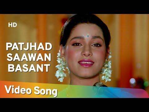 Xxx Mp4 Patjhad Saawan Basant Bahaar Shashi Kapoor Rishi Kapoor Sindoor Lata Old Songs 3gp Sex
