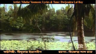 Aaji Nutan Ratane Bhushane - a beautiful Dwijendrageeti by Smt. Nilyfar Yasmeen