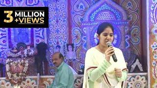 Live Performance Hum Tumhre The By Jaya Kishori Ji