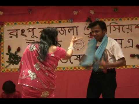 Funny Bangla song