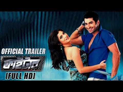 Xxx Mp4 Fighter Official Trailer Jeet Srabonti Superhit Bengali Movie Eskay Movies 3gp Sex