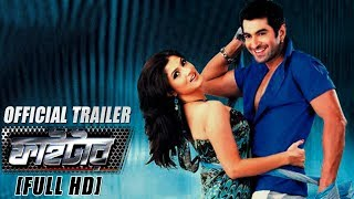 Fighter | Official Trailer | Jeet | Srabonti | Superhit Bengali Movie | Eskay Movies