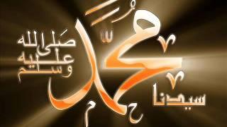 HA RASUL BUJHI NA AMI_Bangla Islamic Song
