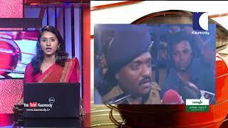 NEWS LIVE | ഫ്രാങ്കോ മുളയ്ക്കലിനെ രണ്ട് ദിവസത്തെ കസ്റ്റഡിയില് വിട്ട് പാലാ മജിസ്ട്രേറ്റ് കോടതി