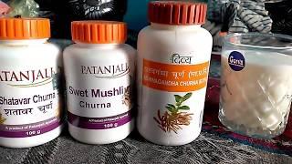Ashwagandha Shatavari safed musli ke fayde- अश्वगंधा शतावरी सफ़ेद मुसली के फायदे