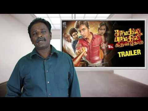 Sangili Bungili Kadhava Thorae Review - SBKT - Jeeva, Soori - Tamil Talkies