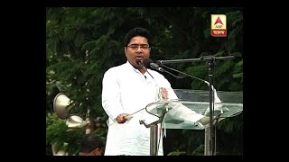 Today is TMC Yuva Congress foundation day, what message Abhishek Bandyopadhyay gives to op