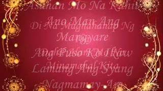 Asahan Mo - Cornerfill Ng Sagpro & Spaine Of M-PRO P3T RECORDS)
