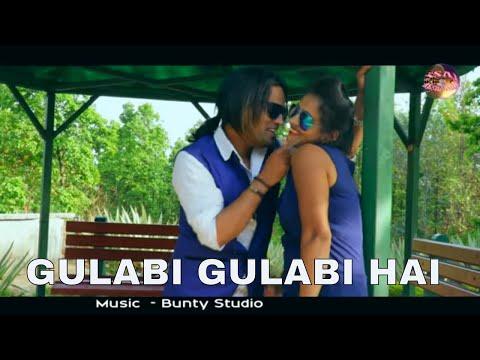 Xxx Mp4 GULABI GULABI गुलाबी गुलाबी HD Nagpuri Song Singer Shankar Braik Jhaman Mahto 3gp Sex