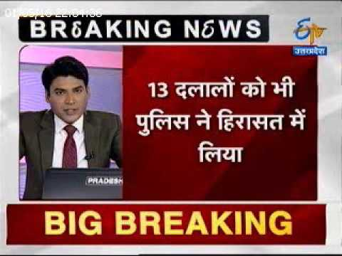 Xxx Mp4 Biggest Raid In Allahabad S Red Light Area Police Find 125 Women 3gp Sex