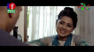 Ami Motivational Speaker Hote Chai | Jon | Tisha | Bangla Natok | HD