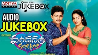 Vandanam Movie Full Songs Jukebox || Deepak Taroj, Malavika Menon