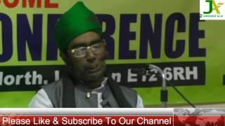 Jubayer Ahmed Ansari Bangla New Waz 2016 London baitur Rahman Masjid