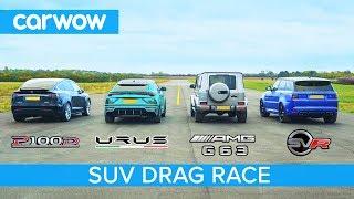 Lamborghini Urus v Tesla Model X v Mercedes-AMG G63 v Range Rover Sport SVR - DRAG & ROLLING RACE