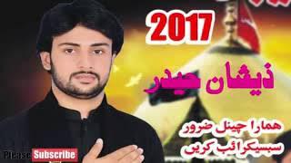 Zeeshan haider new noha 2017