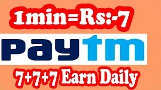 Paytm_Earn_Money_2019_Daily_paytm_earn money_online_2019