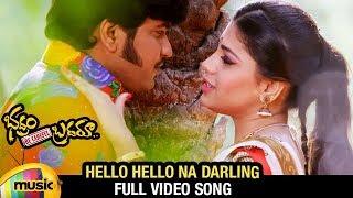 Hello Hello Na Darling Full Video Song | Bhadram Be Careful Brother Telugu Movie | Charan | Hamida