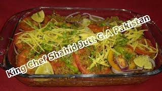 Dam Ka Qeema Eid Ul Qurban Special  (King Chef Shahid Jutt G.A Pakistan )