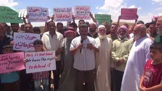 بيان وجهاء و فعاليات و أهالي مدينة درعا رداً على الشائعات بخصوص التعزيزات و الحرب في الجنوب