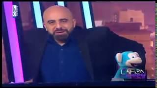 لهون وبس حلقة تقليد اصوات الفنانين مع ميس حمدان