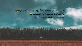 تلاوه مبكيه للقارئ احمد العمراني😢💜