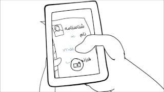 Persian LanguageTranslator Video