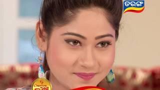 Ama Ghara Laxmi Daily Promo