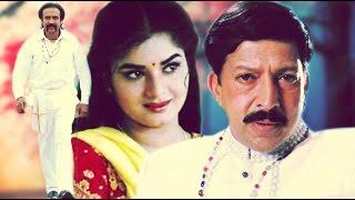 Vishnuvardhan And Prema Superhit Kannada Movie Yajamana | Kannada Romance Movies | Kannada Film New