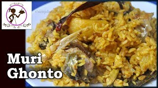 Bengali Muri Ghonto Recipe | Traditional Bengali Style Fish Head Pulao