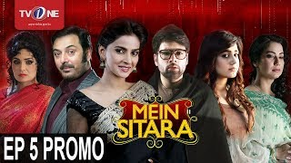Mein Sitara   Episode# 5   Promo   Serial   Full HD   TV One