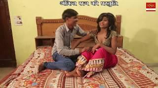 ओठवा के लाली चूसे ## Othwa Ke Lali Choose ## Bhojpuri Hot Video 2017 ## Tamatarlal