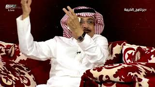 """خالد قاضي - الأهلي وصل نهائي آسيا وهو """"منتهي"""" و الآن يتوسل اتحاد الكرة لاعبيه #برنامج_الخيمة"""